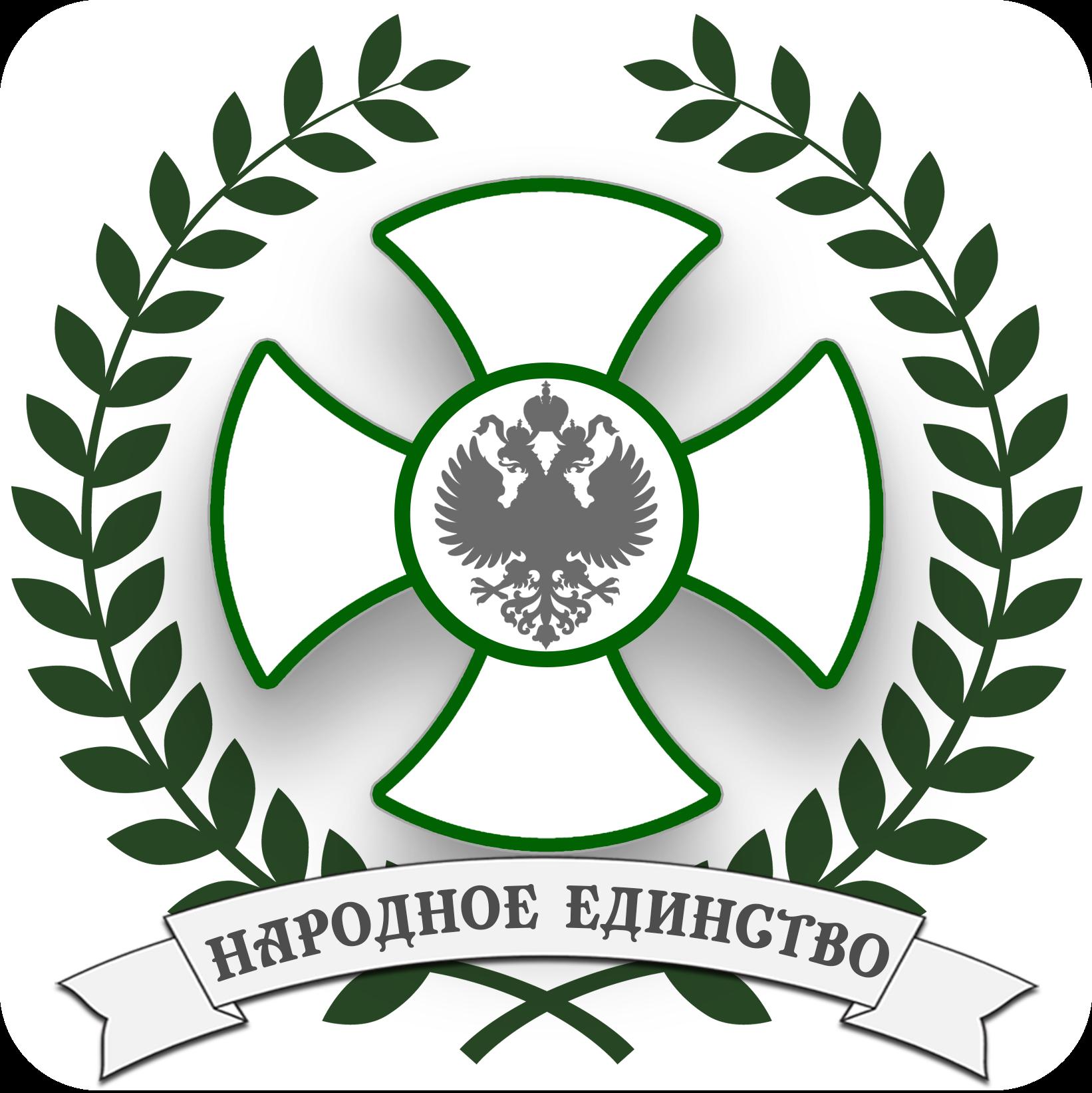 """МОО """"Народное Единство"""""""