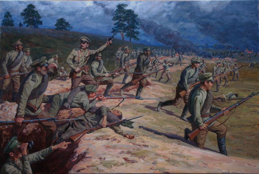 Брусиловский прорыв.1916г