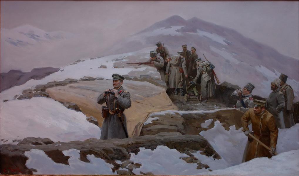 Эрзурумская операция. 1916г.